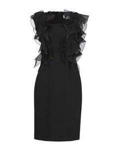 Платье миди Genny