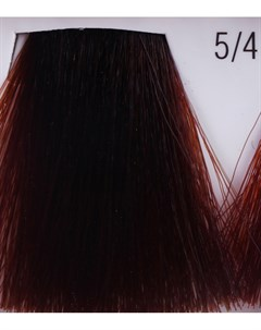 5 4 краска для волос каштан Koleston 60 мл Wella professionals
