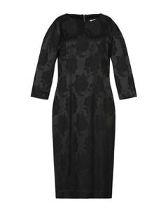 Платье миди Hache