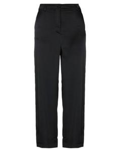 Повседневные брюки Kitagi®