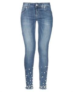 Джинсовые брюки Caipirinha