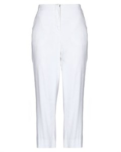 Укороченные брюки Kubera 108