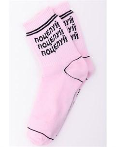Носки Поцелуй Поцелуй Поцелуй Розовый 35 40 Nicenonice