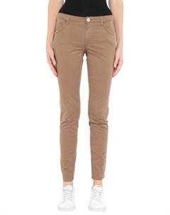 Повседневные брюки Re-hash
