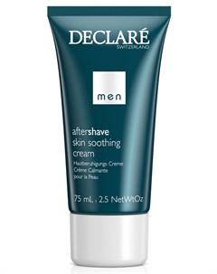 Крем успокаивающий после бритья After Shave Skin Soothing Cream 75 мл Declare