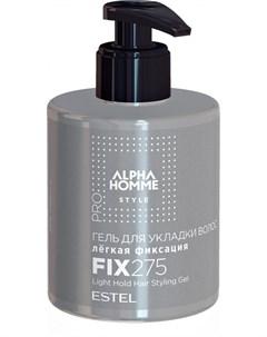 Гель легкой фиксации для укладки волос для мужчин ALPHA HOMME PRO 275 мл Estel professional