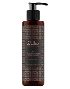 Бальзам укрепляющий для волос и бороды для мужчин 250 мл Zeitun