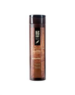 Гель бальзам для волос для мужчин Extra Power His Story 250 мл Premium