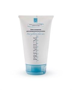Аква сыворотка для замедления роста волос Softouch 150 мл Premium