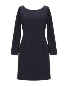 Короткое платье Centoquattro
