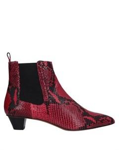 Полусапоги и высокие ботинки Sofia m.