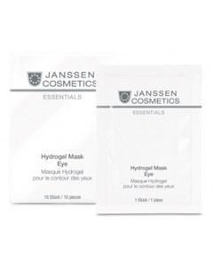 Укрепляющие гидрогель патчи для кожи вокруг глаз Janssen (германия)