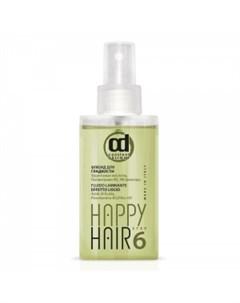 Флюид для гладкости Счастье для волос Шаг 6 Constant delight (италия)
