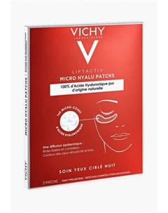 Патчи для глаз Vichy