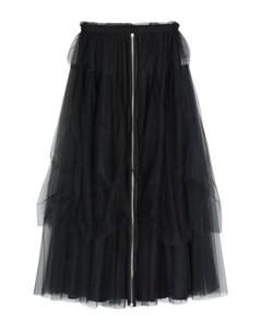Длинная юбка Galline regine