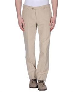 Повседневные брюки Lab. pal zileri