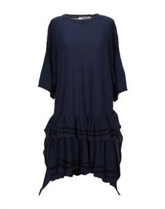 Короткое платье Princesse lodo