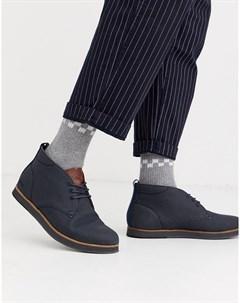Темно синие ботинки чукка Boxfresh