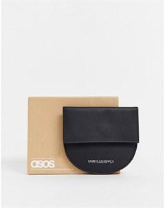 Черная полукруглая кожаная визитница с карманом для монет Черный Asos design