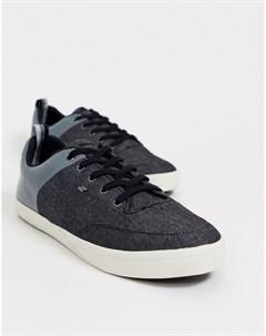 Синие кроссовки с комбинированной отделкой Boxfresh