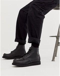 Черные кожаные ботинки 6 Red wing