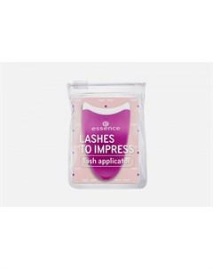 Аппликатор для накладных ресниц lashes to impress Essence