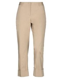 Повседневные брюки A.b.
