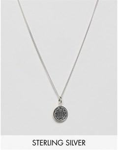 Серебристое ожерелье с монетами Серебряный Katie mullally