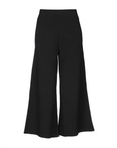 Повседневные брюки Charli