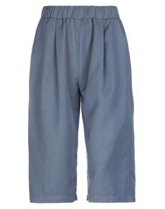 Укороченные брюки Anonyme designers