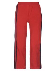 Укороченные брюки Roseanna