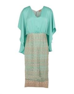 Платье миди Alex vidal