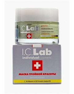 Маска для лица I.c. lab