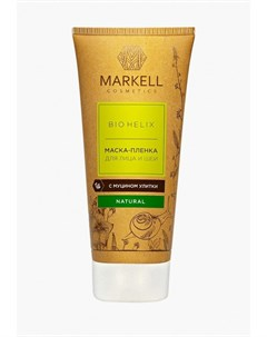 Маска для лица Markell