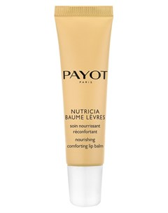 Бальзам для губ 15 мл Payot
