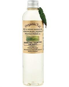 Масло для тела 260 мл Organic tai