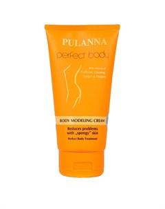 Моделирующий крем для тела Pulanna