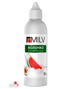 Молочко для снятия лака Арбуз объем 100 мл Milv