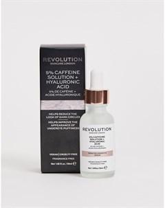 Сыворотка для кожи под глазами Skincare 5 раствор кофеина гиалуроновая кислота Бесцветный Revolution