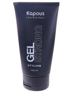 Гель сильной фиксации для волос Gel Strong Styling 150 мл Kapous