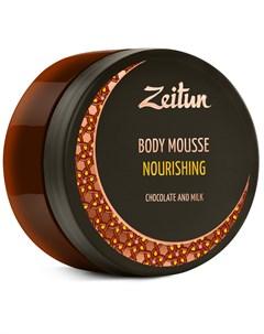 Мусс питательный для тела Шоколад и молоко 200 мл Zeitun