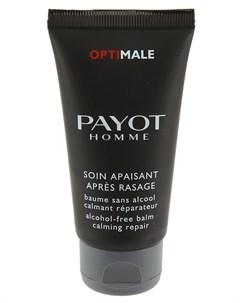 Бальзам успокаивающий после бритья без парабена для мужчин OPTIMALE 50 мл Payot