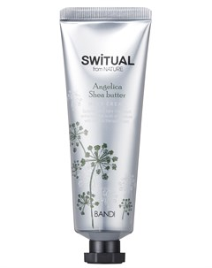 Крем для рук Масло ши SWITUAL HAND CREAM ANGELICA SHEA BUTTER 50 мл Bandi