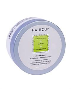Маска для интенсивного роста волос HAIR EXPRESS HairCur 200 мл Brelil professional