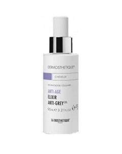Клеточно активный лосьон для кожи головы anti grey против появления седины Elixir Anti Grey La biosthetique (франция волосы)