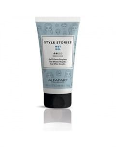 Гель средней фиксации для эффекта мокрых волос Style Stories Wet Gel Alfaparf milano (италия)