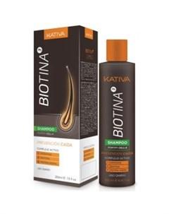 Шампунь против выпадения волос Biotina Kativa (перу)
