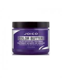 Тонирующая маска с интенсивным фиолетовым пигментом Color Intensity Care Butter Purple Joico (сша)