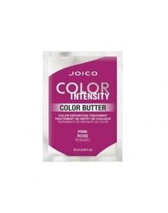 Тонирующая маска саше с интенсивным розовым пигментом Color Intensity Care Butter Pink Joico (сша)