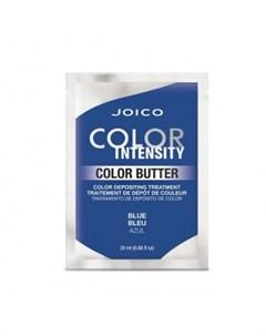 Тонирующая маска саше с интенсивным голубым пигментом Color Intensity Care Butter Blue Joico (сша)
